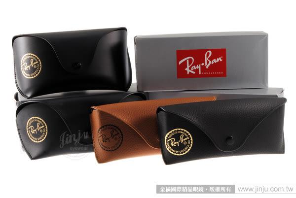 RayBan 太陽眼鏡 RB3016 9907O -51mm (琥珀-水銀粉) 超夯眉框水銀鏡面款 # 金橘眼鏡