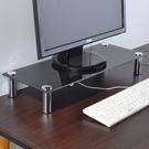 ☆百嘉美☆防爆強化玻璃螢幕架/桌上架/置物架(4色可選) 辦公椅 電腦桌 茶几 穿衣鏡 I-HD-SH005