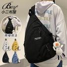 情侶側背包 兩用包多功能個性胸包後背包【NQA5223】