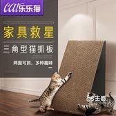貓抓板貓抓板磨爪器大號瓦楞紙貓爪板貓咪玩具貓爬板貓磨抓板立式貓抓板XW(中秋烤肉鉅惠)