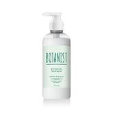 BOTANIST植物系清新純淨潤髮乳(清爽柔顺型)490g