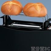 麵包機 Braun/博朗 HT450麵包機家用早餐吐司機多士爐烤麵包機全自動2片 WJ百分百