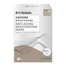 台塑生醫 Dr's Formula咖啡因抗老潤澤面膜(5片/盒)