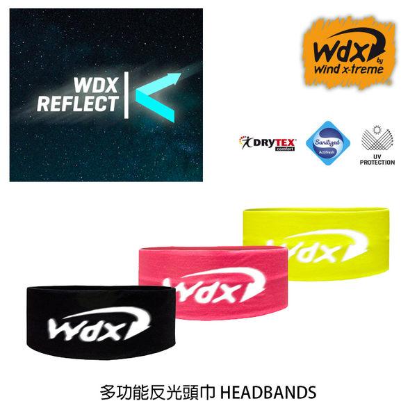 Wind x-treme 多功能反光頭巾 HEADBANDS / 城市綠洲 (西班牙品牌.頭帶.頭套.防紫外線.抗菌)