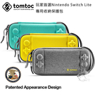 Switch Lite【A Shop】T...