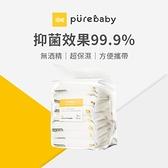 PureBaby x YOME 99.9%抗菌濕巾 隨身小提袋 10片裝 x 8包