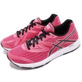 Asics 慢跑鞋 Amplica 粉紅 黑 輕量透氣 基本款 女鞋 運動鞋【PUMP306】 T875N2090