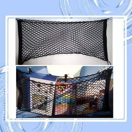 後箱/後座置物網 37x110cm /椅背式 38x80cm 兒童安全網 台灣製造