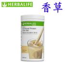 賀寶芙營養蛋白混合飲料 (香草口味,奶昔)