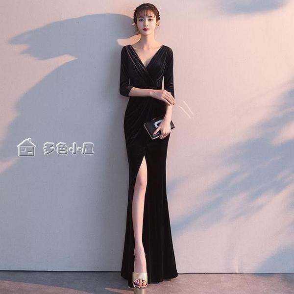 小禮服中袖晚禮服女21新款黑色時尚高貴性感v領絲絨顯瘦魚尾宴會長款 快速出貨