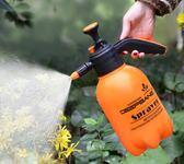 噴霧器灑水壺澆花噴壺噴霧瓶園藝家用灑水壺氣壓式噴霧器小型壓力澆水壺噴水壺(1件免運)
