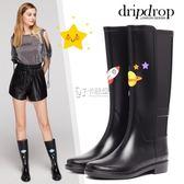 水鞋 DRIPDROP英倫經典高筒水雨靴女士膠鞋水靴女水鞋套鞋雨鞋女 卡菲婭