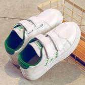女童小白鞋新款潮秋韓版中大童男女童鞋子中大童運動鞋清倉鞋
