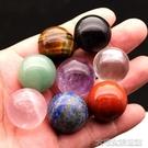 水晶石水晶碎石天然白水晶球擺件礦石原石療愈石家居擺件能量水晶 快速出貨
