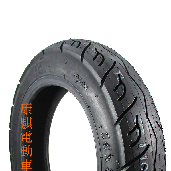 14 X 3.2 高速胎 電動車 輪胎【康騏電動車】電動車維修