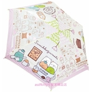 asdfkitty*日本san-x角落生物喝咖啡防風骨折傘/摺疊傘/洋傘/雨傘-53公分-日本正版商品