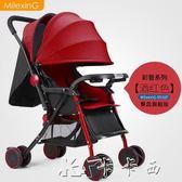 兒童推車   嬰兒推車雙胞胎車可拆分可坐可躺輕便折疊四輪避震嬰兒車寶寶推車igo 卡卡西