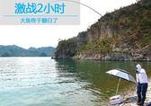 天波鯉魚竿手竿碳素桿超輕超硬釣魚竿