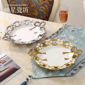 水果盤北歐果盤 創意客廳茶幾家用現代歐式簡約零食干果盆陶瓷果盤糖果
