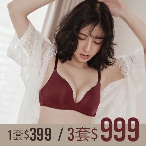 (時時樂限定) Choco 日安淑女‧舒適萊卡無痕無鋼圈集中包覆內衣(五色)70A-85C