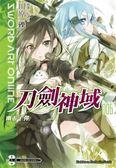 (二手書)Sword Art Online刀劍神域(6):幽靈子彈