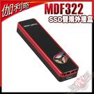 [ PCPARTY ]伽利略 DigiFusion MDF322 SSD 雙規外接盒