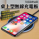 ToGetheR+【KTPWUWT1BK】WT1 Qi桌上型無線充電板