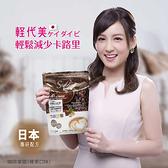 Slimeasy輕代美.咖啡拿鐵(榛果風味)家庭號(每袋360g)﹍愛食網