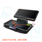 ASUS ZS660KL ROG Phone II TwinView II 雙螢幕基座