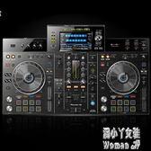 2019新款打碟機全套專業級酒吧數碼DJ打碟機U盤控制器TA4639【潘小丫女鞋】