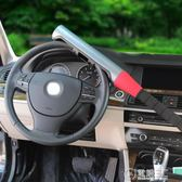 汽車方向盤鎖防盜小車防盜鎖棒球鎖車把鎖方向鎖車頭鎖車鎖車鎖具igo   電購3C