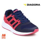 【Diadora 迪亞多那】女款休閒慢跑鞋 -藍色(D6036)全方位跑步概念館