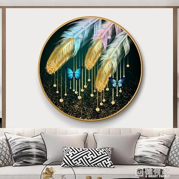 鑽石畫年新款5D滿鑽客廳輕奢水晶羽毛手工貼磚珠繡十字繡2021 ATF 極有家