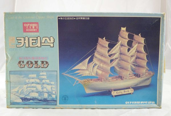 【震撼精品百貨】1/350 ~CHINESE JUNK/CUTTY SARK船模型【共2款】