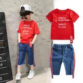 童裝男童夏裝套裝新款5兒童短袖中大童6歲男孩夏季兩件套潮裝
