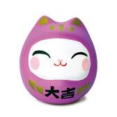 【金石工坊】七小福達摩貓-紫色大吉 招財貓 陶瓷擺飾 開運擺飾 辦公開運 公仔