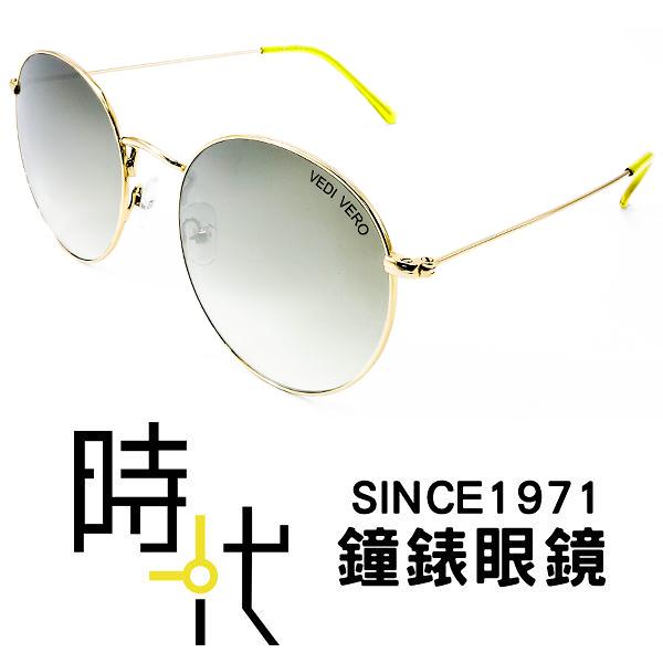 【台南 時代眼鏡 VEDI VERO】義大利 VE948 BRM 漸層灰鏡片 金框 圓框太陽眼鏡 網紅墨鏡 廣告款 55mm