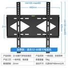 電視機架 萬能通用液晶電視底座支架免打孔增高升降臺式電腦桌面顯示屏掛架