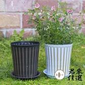 【2個裝】塑膠花盆仿古刷色列刷漆月季盆花盆【君來佳選】