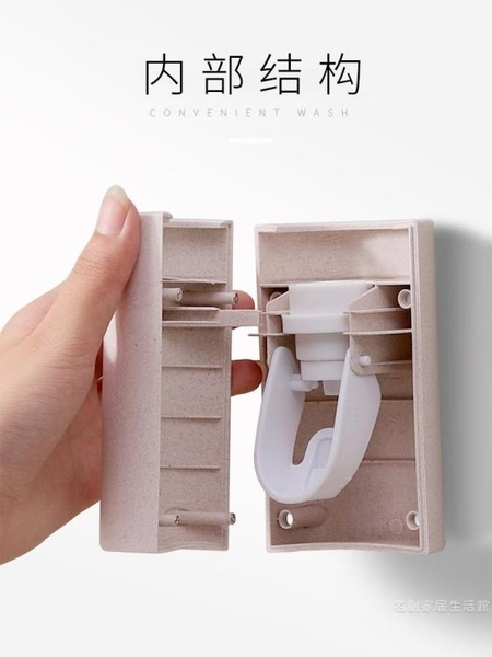 全自動擠牙膏神器套裝擠壓器吸壁式牙刷置物架按壓式機單個【快速出貨】