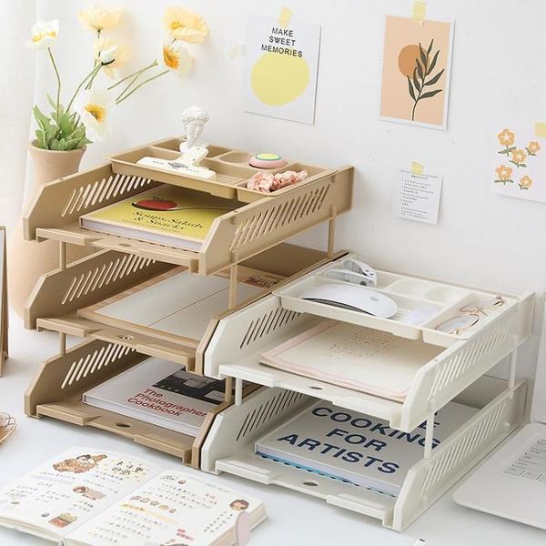 文件架 收納架 桌面桌上文件夾架辦公室用品大全橫式收納盒框筐a4置物欄格三層盤