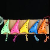 陶笛12孔初學者送教材書學生兒童入門AC調中音防摔型塑料桃笛樂器   電購3C