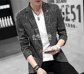 西裝外套 新款秋男士暗紋小西裝韓版修身外套男青年潮流西服休閒上衣  【新年免運】