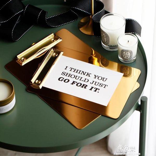 米諾北歐ins風格寫字夾板金色不銹鋼菜單夾資料文件整理夾金屬夾  易家樂