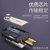 車載藍芽接收器轉usb音箱汽車音頻接收器藍芽適配器5.0無損 【全館免運】