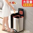 不銹鋼垃圾桶帶蓋廚房垃圾桶家用大號客廳防臭廁所衛生間圾垃圾桶HM 3C優購