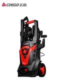 志高洗車機水泵高壓家用220V全自動便攜式水槍清洗機刷車洗車神器 NMS小明同學
