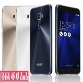 【拆封品出清】華碩ASUS ZenFone 3 ZE520KL 64GB  雙卡雙待/5.2 吋/八核心美型手機