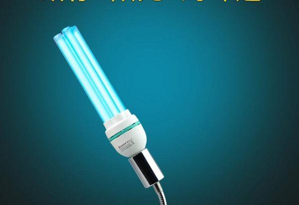 家用紫外線消毒燈紫外線燈臭氧除?燈行動式紫外線殺菌燈igo 格蘭小鋪