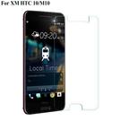 X_mart HTC 10/ M10h 厚膠服貼耐磨防指紋玻璃保護貼 (貼起來不白邊)